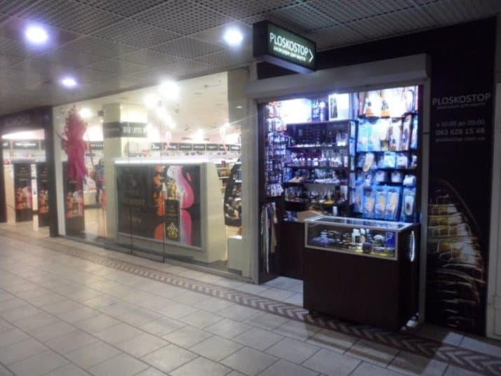Вид бутика выдачи заказов Shoe Cream