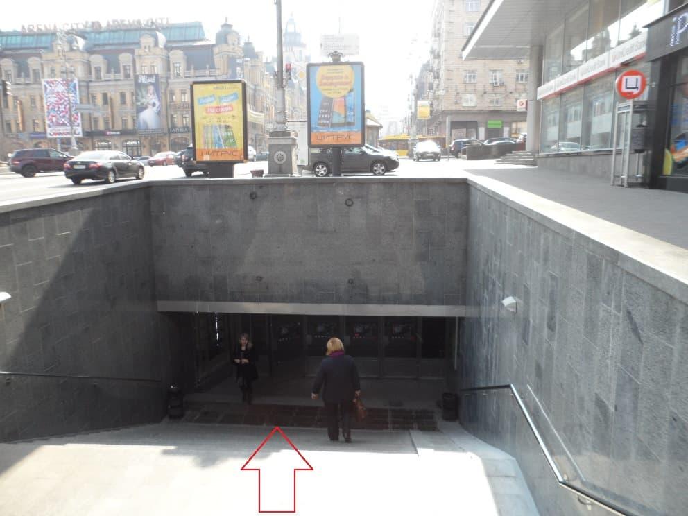 Вхід в підземний перехід